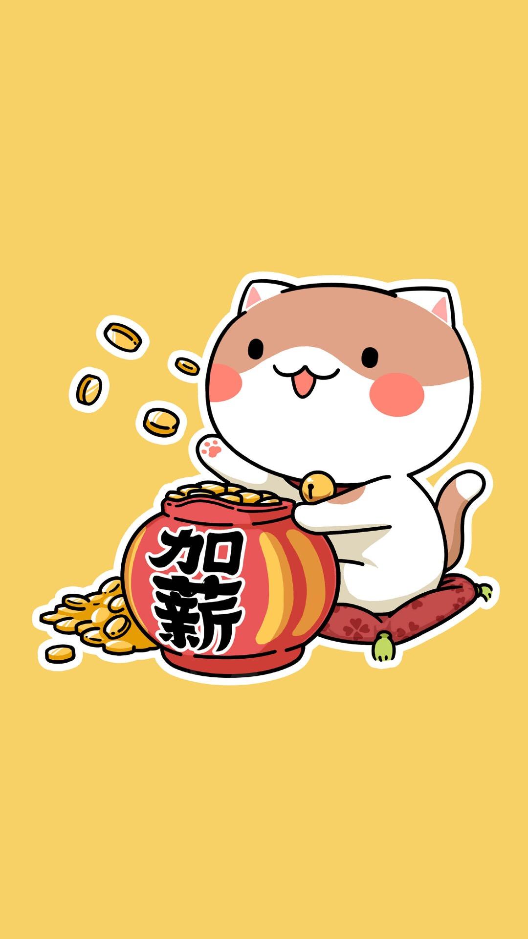 可爱招财猫创意文字卡通手机壁纸图片大全