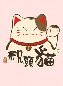 精选几款可爱的招财猫卡通图片手机壁纸