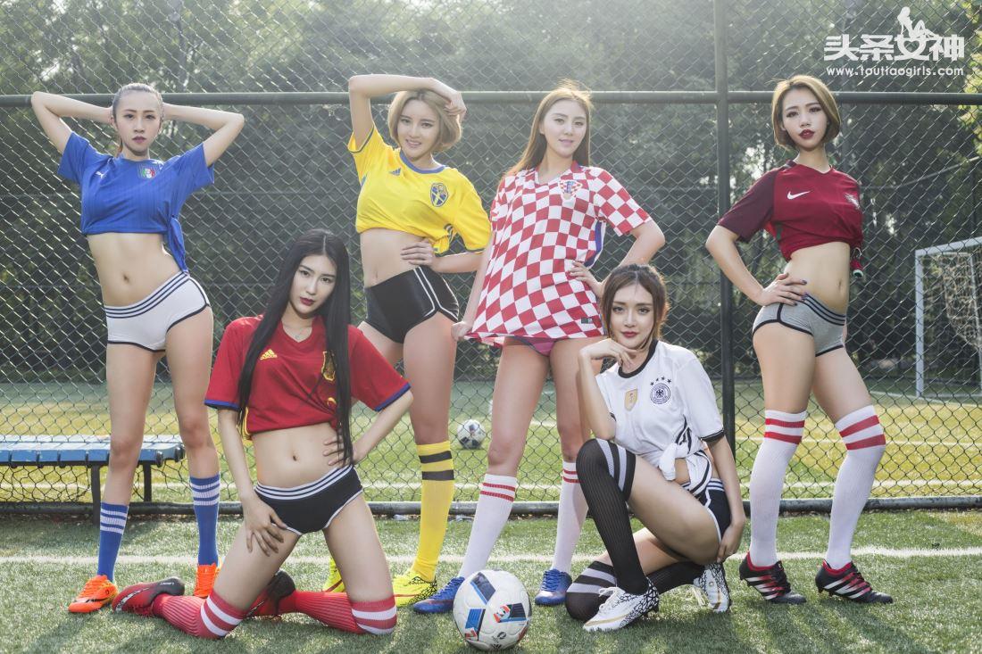 欧洲杯足球宝贝文雪崔昭妍性感美女姐妹花写真套图