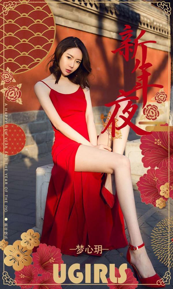 爱尤物嫩模梦心玥性感御姐控修长大美腿高清私房写真图片
