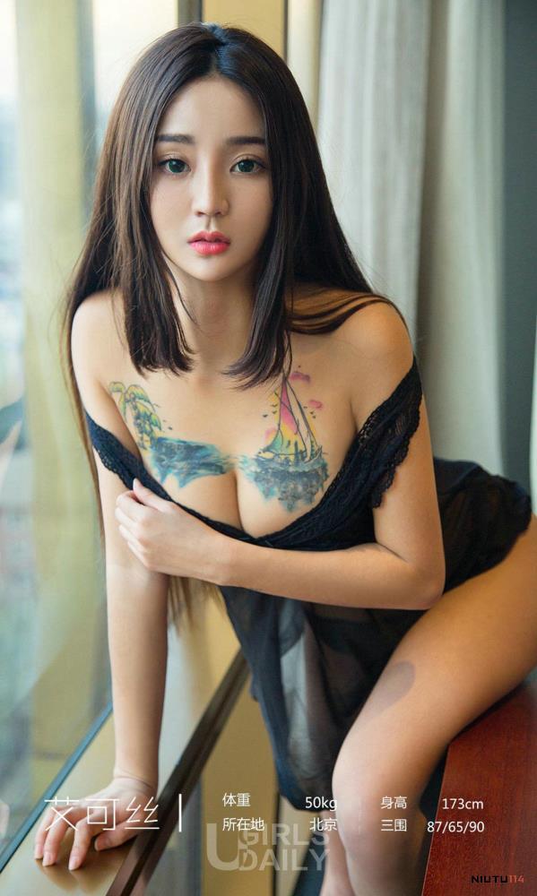 尤果网艾可丝甜酷少女性感网红纹身美女高清写真集