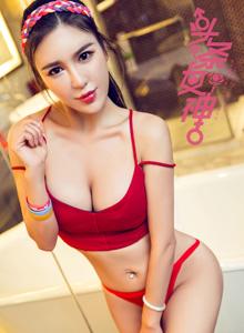 [Toutiaogirls头条女神]王紫琳巨乳美女波涛汹涌胸怀大志大尺度美女图片