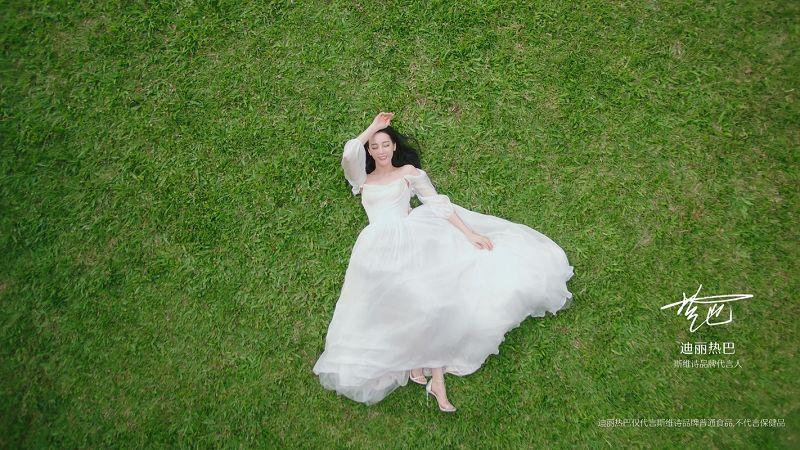 性感美女明星迪丽热巴写真照片