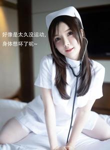 女护士制服诱惑白丝美女图片 (秀人网模特糯美子Mini写真)